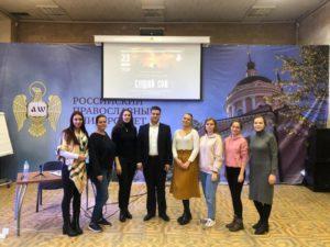 Творческая встреча Алексея Чернакова со студентами РПУ состоялась в Москве